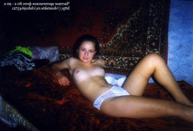 Секс фото из 90-х