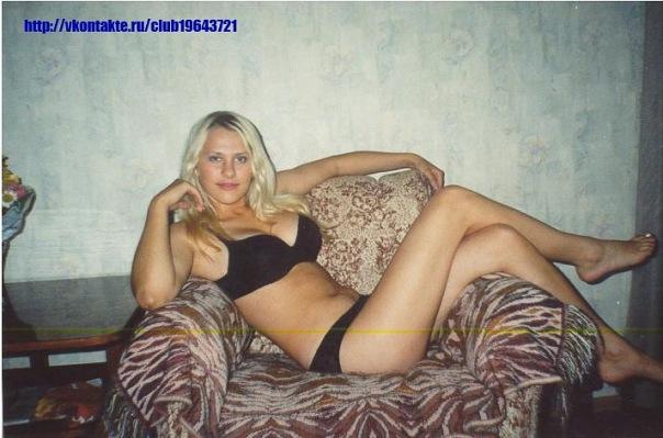 Вертихвотска любила позировать голой в девяностых
