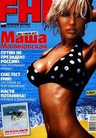 Телеведущая Маша Малиновская, Обнаженка в эро-журналах 1 фотография
