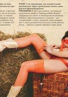 Актриса Алиса Гребенщикова в журнале Playboy 10 фотография