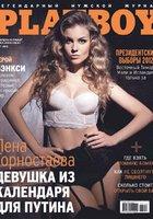 Радиоведущая Елена Горностаева позирует в откровенном виде для журнала плейбой 9 фотография