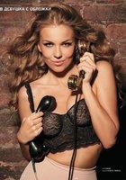 Радиоведущая Елена Горностаева позирует в откровенном виде для журнала плейбой 14 фотография